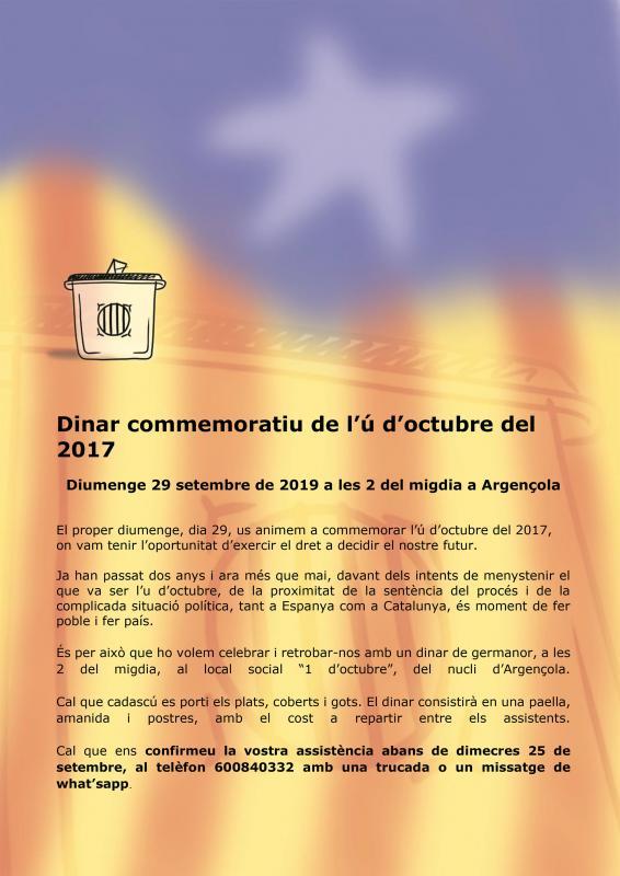 2n Dinar commemoratiu de l'ú d'octubre del 2017